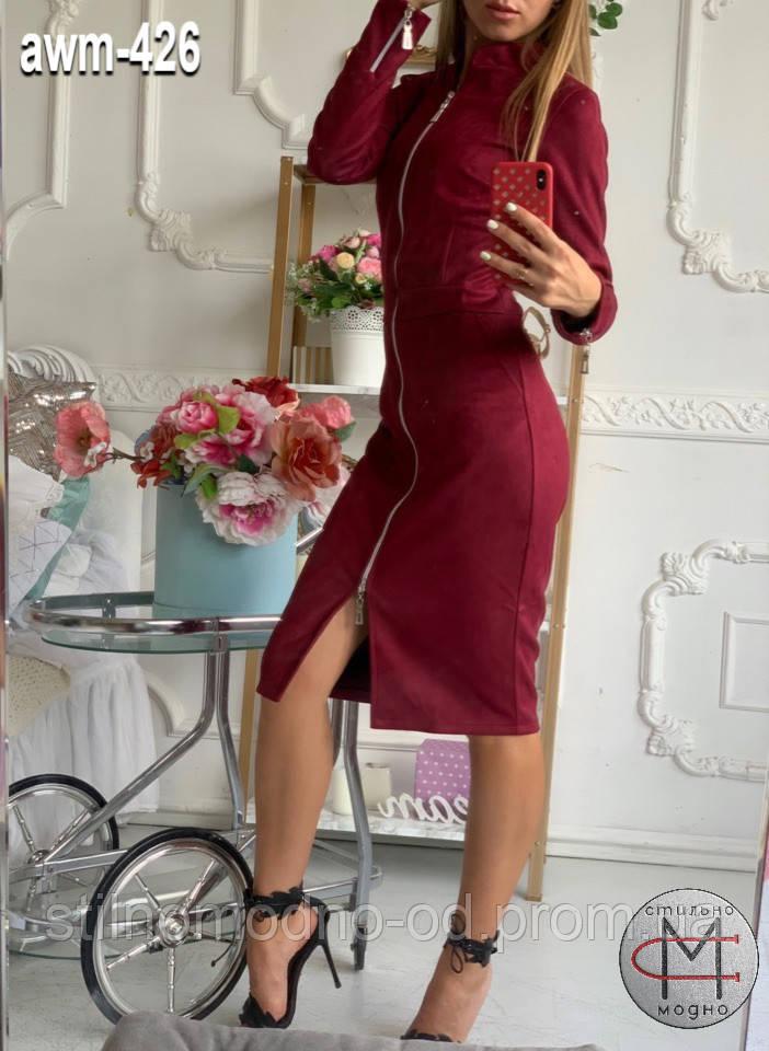 """Жіноче плаття  """"Замш"""" від СтильноМодно"""