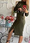 """Жіноче плаття  """"Замш"""" від СтильноМодно, фото 3"""