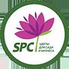 """SPC """"Цветы для сада и бизнеса"""""""