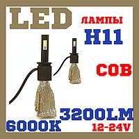 Лампы светодиодные SuperLED F7 H11 12-24V chip COB (2шт), фото 1