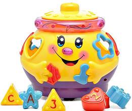 """Игрушка сортер для детей от 6-ти месяцев """"Музыкальный, танцующий горшочек"""" 0915 (цвет, желтый)"""