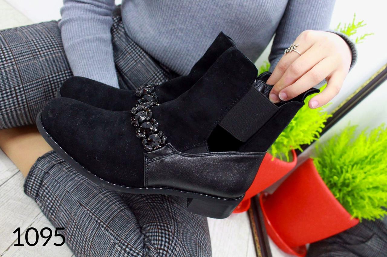 Удобные женские ботинки демисезонные. Арт.1095