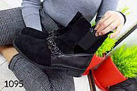 Удобные женские ботинки демисезонные. Арт.1095, фото 1