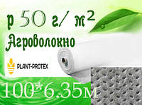 Агроволокно  PLANTEX 50г/м² 100х6,35 бел.