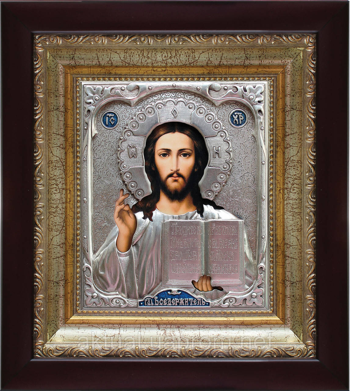 Иисус Христос ( из серии триптих)