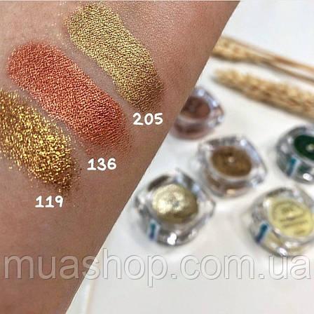 Пигмент для макияжа KLEPACH.PRO -136- Тигровый глаз (пыль), фото 2