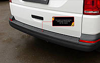 Накладка на задний бампер Volkswagen Transporter (T6) 2015-