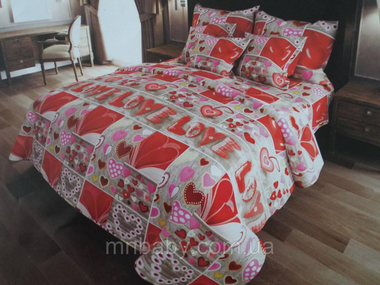 Комплект постельного белья Сердечки