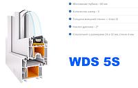 Окна и двери из  профильной системы WDS 5S