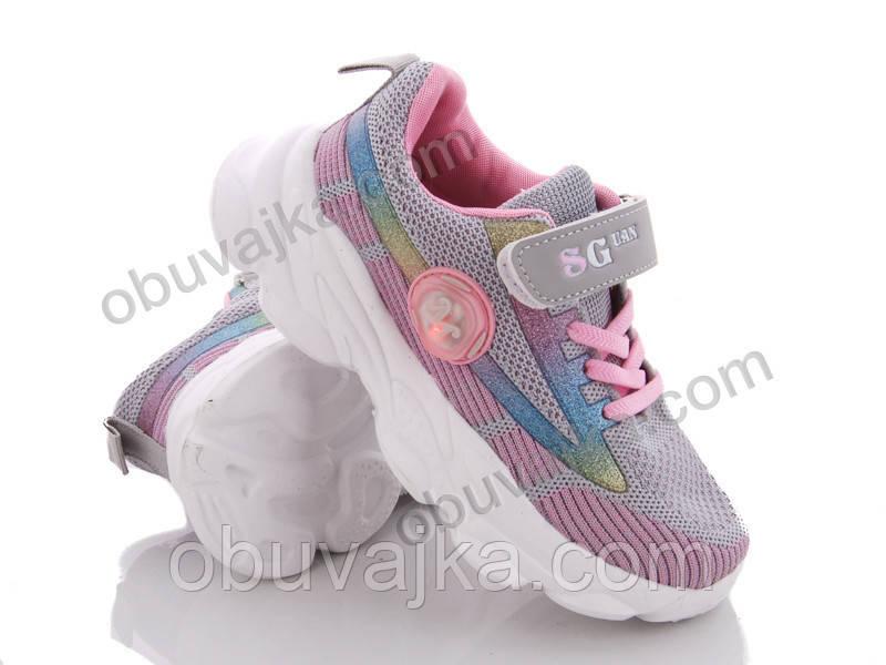 Детские кроссовки 2020 в Одессе от производителя BBT(31-36)