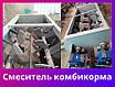 Смеситель комбикормов горизонтальный 5 т/ч, фото 2