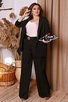 """Стильный женский брючный костюм """"Sole"""" с пиджаком (большие размеры)"""