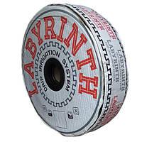 Лента капельного полива LABYRINTH 0,2 мм 8 mils/30 см (300 м)
