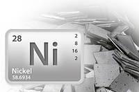 Лента никелевая 0,1х120мм НП2НА