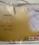 Ковдра микрогелевое TAC Harmony двоспальне євро 195х215 см, фото 2