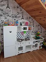 Детская кухня + холодильник + стиральная машинка