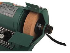 Точильный станок - гравер Sturm 75 мм, 140 Вт BG60075, фото 2