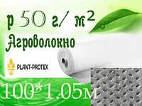 Агроволокно  PLANTEX 50 г/м² 100х1,05м черн