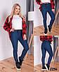 Джеггинсы на шнурке джинс-стрейч 42-44, 46-48, фото 4