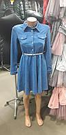 Красивое  нарядное платье на девочку  много цветов  128р-152р