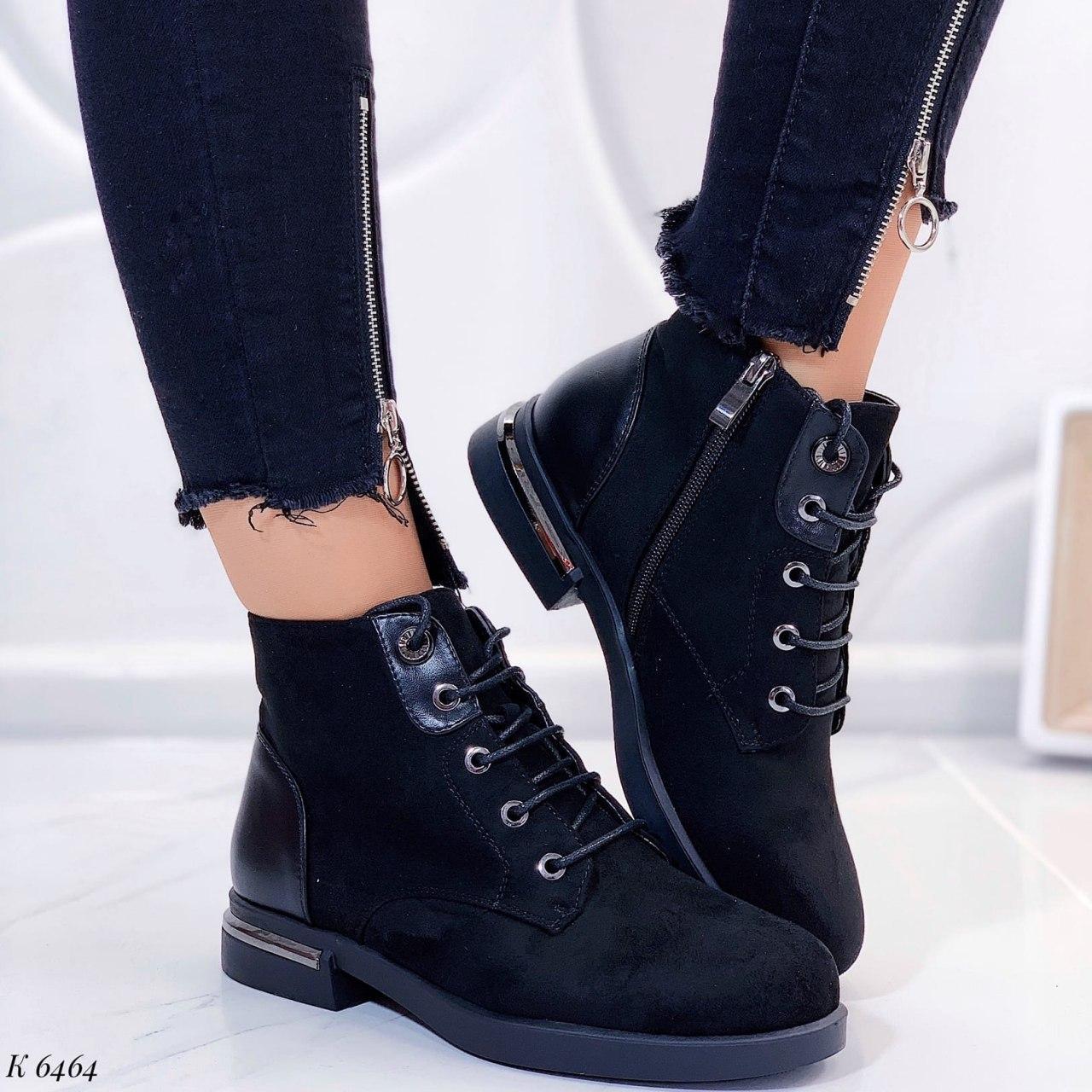 Женские осенние ботинки черные эко замша