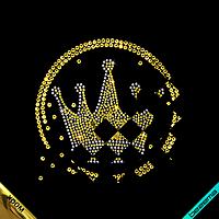 Термопринт на ткань Корона (ss6-золото, ss6-белый, ss10-белый, ss16-золото)