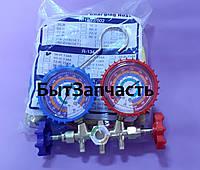 Манометрический коллектор 536G R-134, 22, 407, 404 со шлангами (90см.) в комплекте