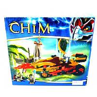 Конструктор Chima RC246319