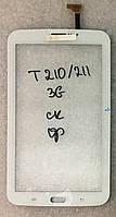 Сенсор (тачскрин) для планшета Samsung Gelaxy Tab3 T211, T210 3G original, белый