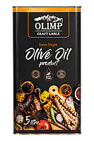 Оливковое масло EXTRA VIRGIN OLIVE OIL Olimp Craft meat 5 л.