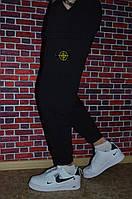 Спортивные штаны в стиле Stone Island | Топ Качество!