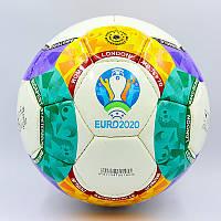 Мяч футбольный №5 Евро 2020 Pu реплика