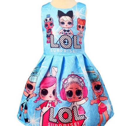 Платье детское на девочку ЛОЛ  голубое на 4 года, фото 2