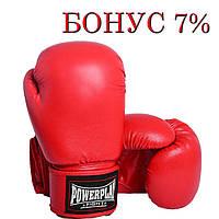 Боксерські рукавиці 3004 Червоні 10 унцій Перчатки боксерские R143708