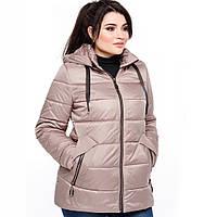 Демисезонная женская куртка большого размера (50-60р.)