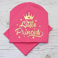 Для девочки Princess золото Комплект шапка + баф корал 48-52р.