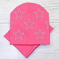 Стильная Звезды серебро Комплект шапка + баф корал 48-52р.