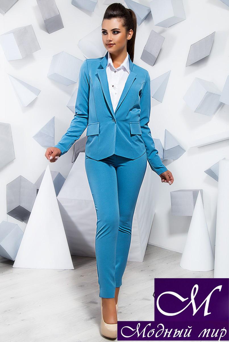 Костюм женский брюки + пиджак (р. 42, 44, 46, 48) арт. 17-179