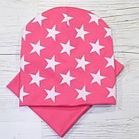 Для девочки Звезды Комплект шапка + баф корал 48-52р.