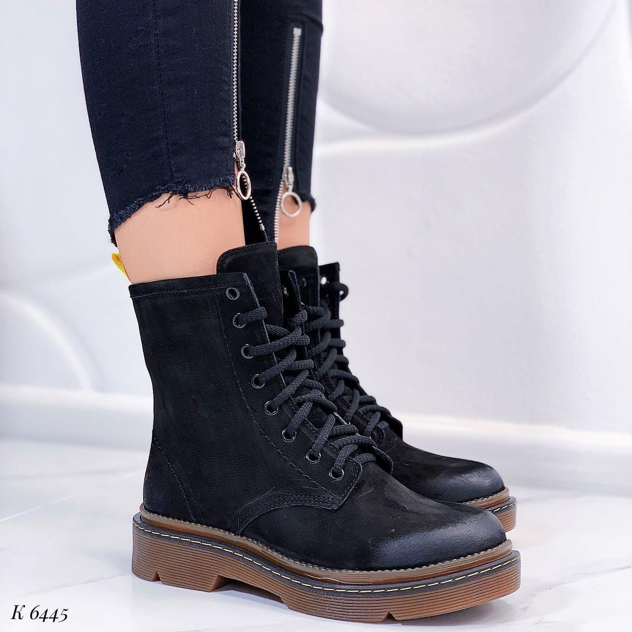 Женские ботинки ДЕМИ черные на шнуровке нубук