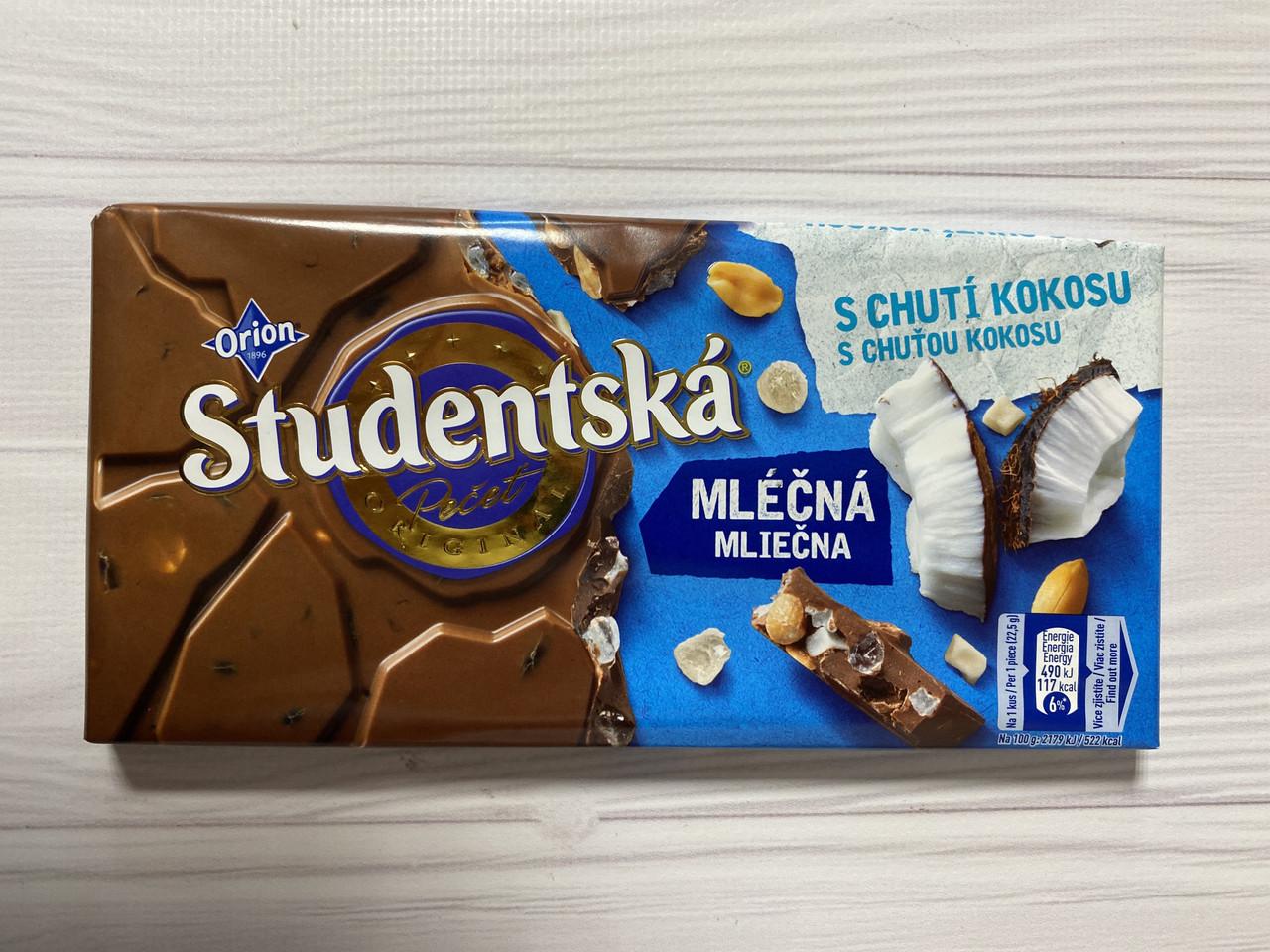 Шоколад молочный Studentska с кокосом и арахисом Чехия 180г