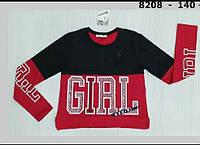 Кофты  для девочек 140 -176 рост
