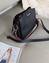 Женская сумка кросс-боди с ручкой и плечевым ремнем 20*23*10 см, фото 2