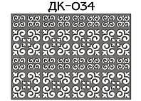 Декоративная решетка, ДК-034