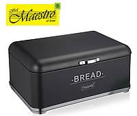 Хлебница Maestro MR-1677-AR-bl