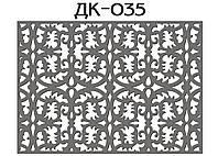 Декоративная решетка, ДК-035