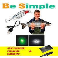 Twitching Lure приманка для ловли хищных рыб / твичинг лур