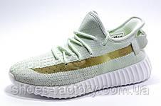 Женские кроссовки Baas Yeezy Boost, мятные, фото 2