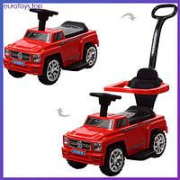 Машинка-толокар Bambi M 3597B-3 красная Машинка-толокар з ручкою червона Бемби
