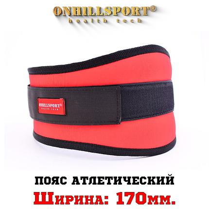 """Пояс атлетический тканевой """"Wide"""", красный, фото 2"""
